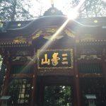 三峰神社に行きました。その1 神秘の奥宮