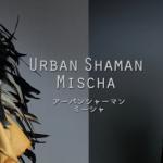 7/26(木)Mischa〈ミーシャ〉のメディスン・サークルお話会&オープンカウンセリング